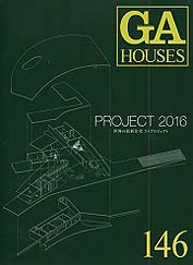 『GA HOUSES 146 PROJECT 2016』