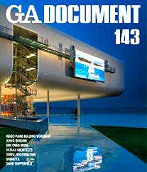 『GA DOCUMENT 143』
