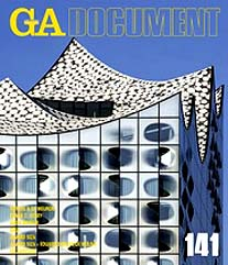 『GA DOCUMENT 141』