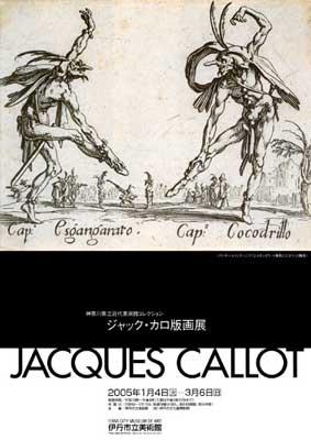 ジャック・カロの画像 p1_17